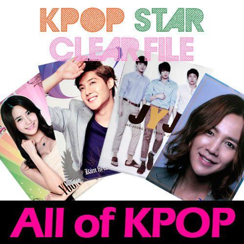 Clear File   BIGBANG,TVXQ,JYJ,SUPER JUNIOR,JANG KEUN SUK,SNSD,KARA,ZEA